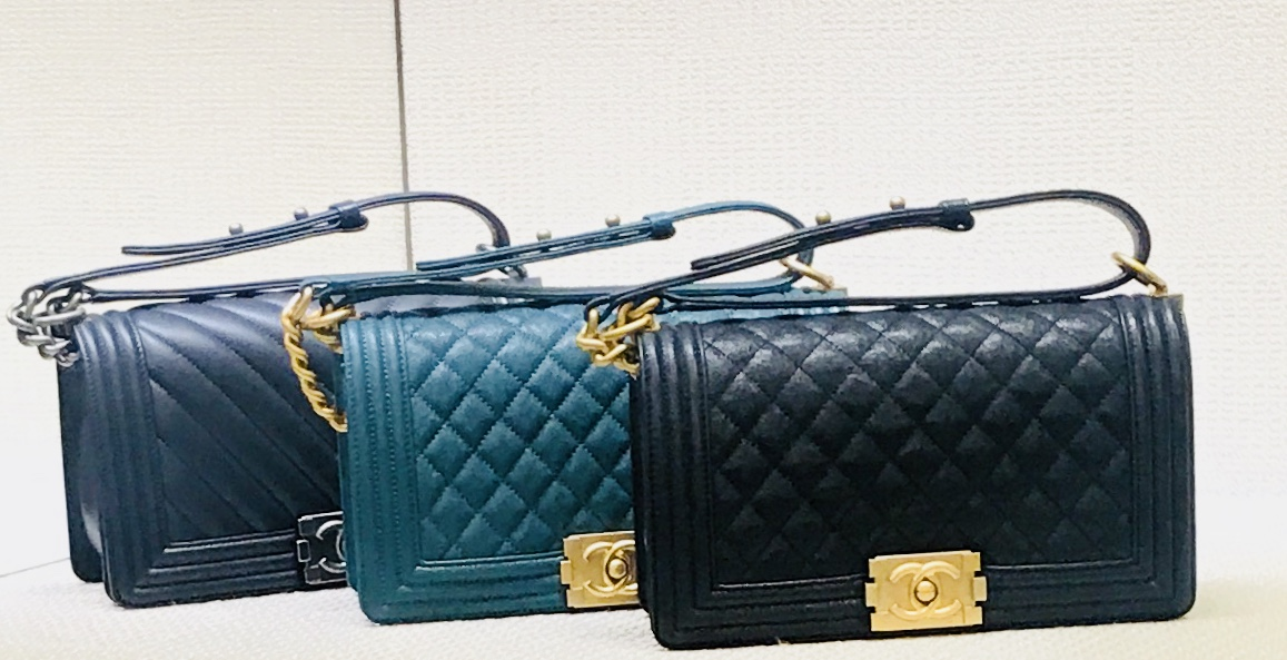 Are you eyeing up a Chanel bag?